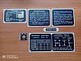 Gaz 69 A - informační štítky
