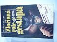 Prodám knihu : ZLOČINNÁ ROLE GESTAPA  -  OLDŘICH SLÁDEK