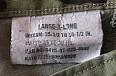 Kalhoty US Army velikost Large - X Long