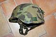 kevlarová helma CGF Gallet vel. Medium
