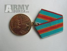 Medaile Na památku 1500. výročí Kyjeva
