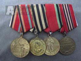 Válečná spojka vyznamenání