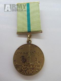 Medaile 60.výročí osvobození Leningradu z blokády