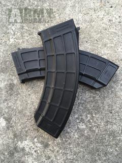 Zásobníky AK PTS US Palm