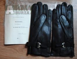 Letecké rukavice