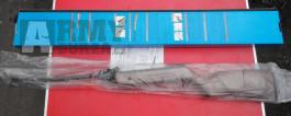 Dětská vzduchovka B-1-4 raže 4.5mm s optikou, nová