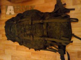 Prodám ruský batoh digitální flóra