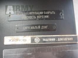 Ruské štítky psané azbukou - staré 3 kousky