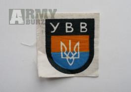 """Originál rukávový štítek Ukrajinský dobrovolník ve Wehrmachtu """"UVV"""""""