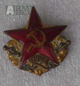 Odznak VPU JH 1953