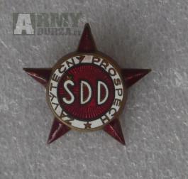 Odznak Škola důstojnického dorostu