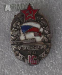 Odznak tankové učiliště 1953