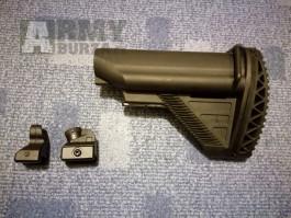 Příslušenství HK416
