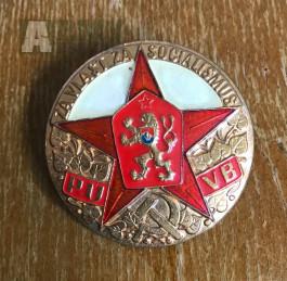 Odznak PÚ VB