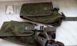 Sumka AK/RPK