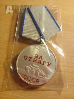 Medaile CCCP - replika