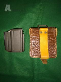 Zásobník a sumka pro samonabíjecí pušku vz. 52