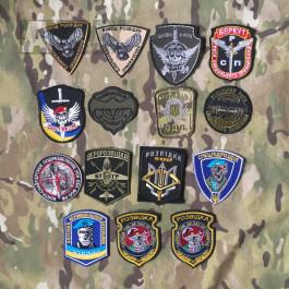 Prodám nové nášivky Ukrajinských speciálních a výsadkových jednotek