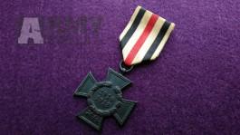 Čestný kříž pro pozůstalé po frontových bojovníků.