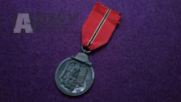 Medaile Za zimní tažení na východě 1941-1942.