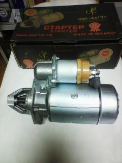 GAZ 66 Štartér
