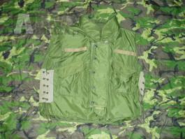 Prodám kopii US protistřepinové vesty M69