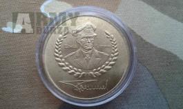Mince Rommel
