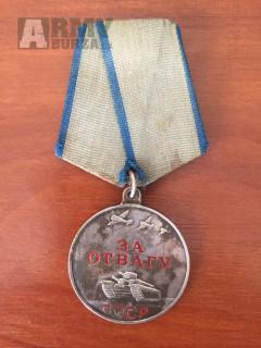 Za odvahu - vyznamenání  2.svetova válka