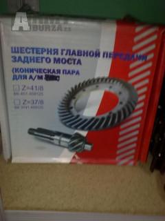 UAZ 469,3151,31512,31514,452,GAZ 69 Tanierové kolo+hruška 41/8 zub.uchyt.šroby M12