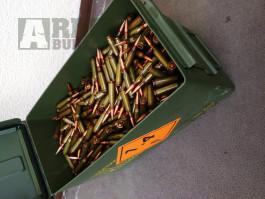 střelivo 5,45x39 za 4,8kč/kus