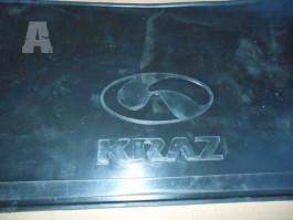Zástěrky gumové pro auta KrAZ .