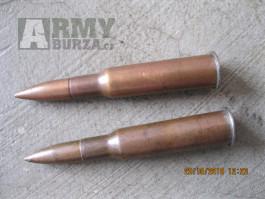 Sběratelské náboje 7,62/54R pro odstřelovače 2ww