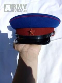 VELKÝ VÝPRODEJ SSSR-CENA ZA VŠE