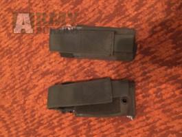 Pouzdro na pistolový zásobník
