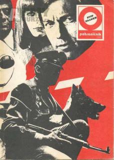 Pohraničník-Stráž vlasti 1988 (PS - pohraniční stráž)