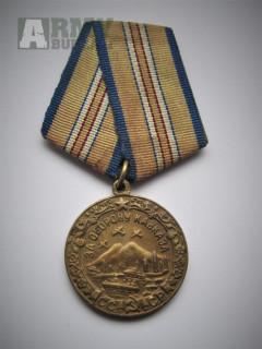 Medaile za obranu Kavkazu (16)