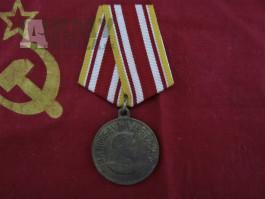 Medaile Za vítězství nad Japonskem (6)