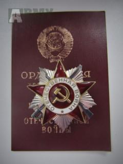 Řád vlastenecké války II. stupně č.1700721, s dekretem, Ag, 100% Orig.