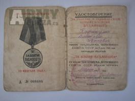 dekret k medaili-Za dobytí Budapeště