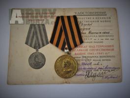 Medaile Za vítězství nad Německem s dekretem