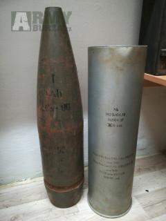 152mm houfnice