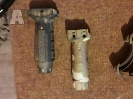 Doplňky na zbraň