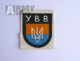"""Originál insignie Ukrajinský dobrovolník ve Wehrmachtu """"UVV"""""""
