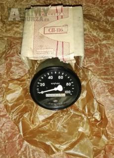Gaz 69 - tachometr