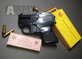 ✅✅✅ Kúpim štartovaciu, poplašnú pištol - revolver ✅✅✅