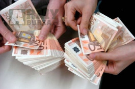 Naliehavá financná pomoc