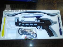 Kuše Crossbow pistole