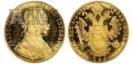 Koupím staré mince a bankovky