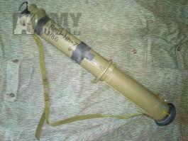 RPG-75 Kobylka
