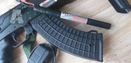 AIRSOFTOVÁ ZBRAŇ AK47C TACTICAL (CM.028C) - ABS